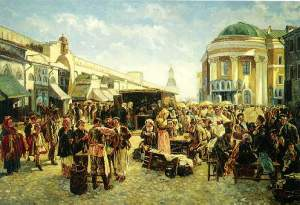 Found this on google. It is an artist's idea of what the bazaar looked like.